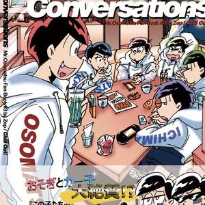 普通の会話シリーズ本 Chilling Conversations