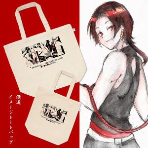 刀剣乱舞ミュージカル トートバッグ