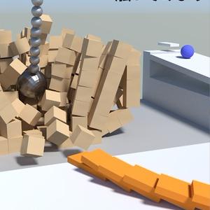 物理エンジンPhysXを触ってみよう