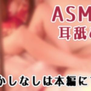 【Video/耳舐め】乱れた浴衣姿の彼女の激しい耳舐め【KU100収録】girlfriend's ear licking in summer night.[Yukata]