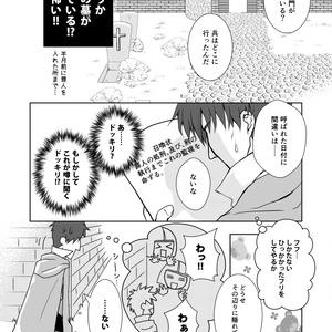 ロリマーどうぶつ記EXスーパーウルトラハイパーミラクルロマンティック編