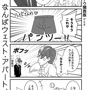 【アンソロジー】ダメだな俺って…:R