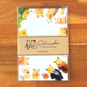 ポストカード4枚セット《キンクマハムスターのおもち》