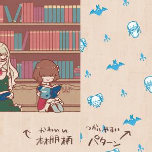 ユリカ様とちまきちゃんの読書グッズセット