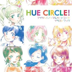 HUE CIRCLE!