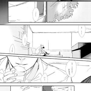 【ホリデイ】※エンジョイ~3の前話