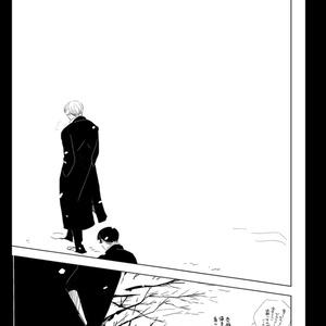 【BLACK BOX】DL版