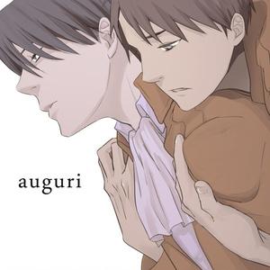 【auguri】DL版