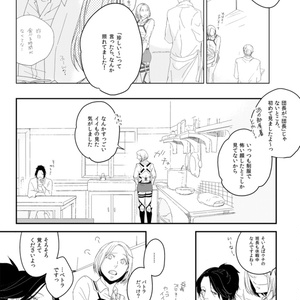 【3.5】DL版