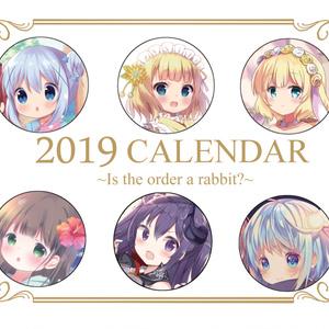 2019年ごちうさカレンダー