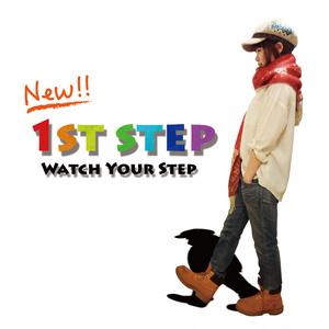 New!! 1st Step 【CD版】