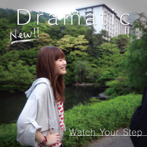 New!! Dramatic 【CD版】