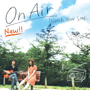 New!! On Air 【CD版】