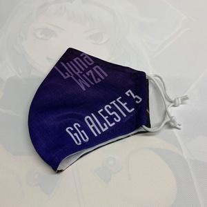 GGアレスタ3 フルグラフィックマスク