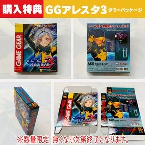GGアレスタ3 ポストカードセット