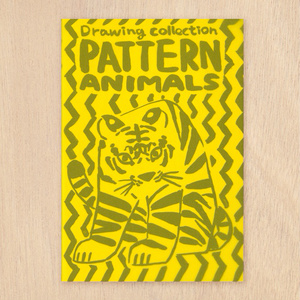 ZINE『PATTERN ANIMALS drawing collection』