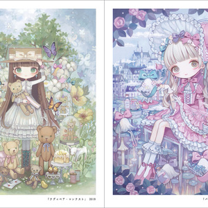 Collection art books2015-2019