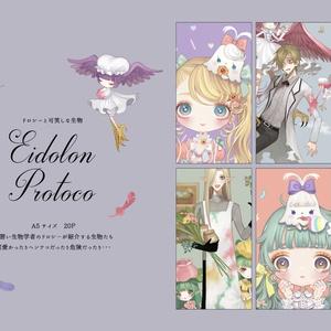 EidolonProtoco