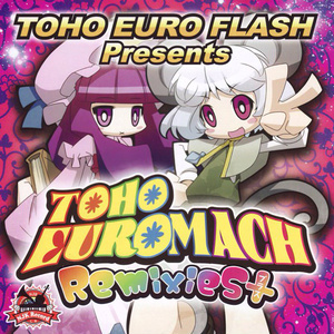 TOHO EURO MACH Remixies+