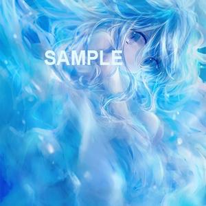 「青の少女」ダウンロード商品