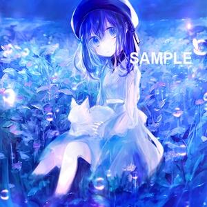 「白猫と青の少女」ダウンロード商品