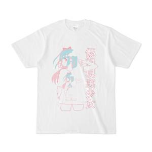 めあるのTシャツを着ているめあるのTシャツ