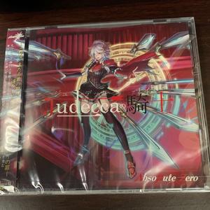 Judeccaの騎士-ナイト-【CD・パッケージ版】