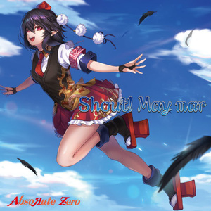 Shout! May mar【CD・パッケージ版】