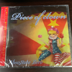 Piece of clown【CD・パッケージ版】
