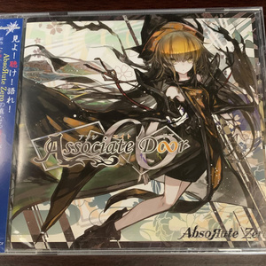 Associate Door【CD・パッケージ版】