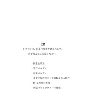 いま、ここからはじめよう ~with you.~