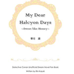 My Dear Halcyon Days -Sweet like Honey-