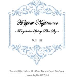 《あんしんBOOTHパック(ネコポス)発送》Happiest Nightmare ~Pray to the Spring Blue Sky~【twst ラギー×女監督生(ラギ監)】