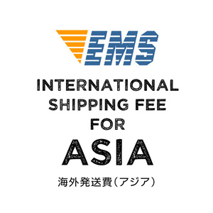 International Shipping Fee for Asia - 海外発送費(アジア)