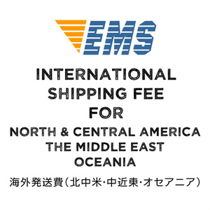 International Shipping Fee for North & Central America, the Middle East, Oceania - 海外発送費(北中米・中近東・オセアニア)