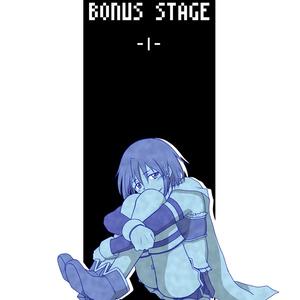 BONUS STAGE Ⅰ
