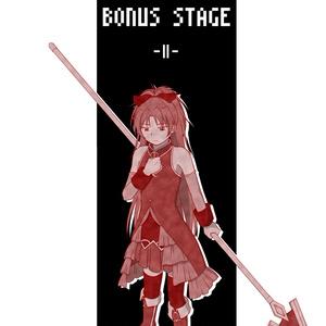 BONUS STAGE Ⅱ