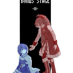 BONUS STAGE Ⅲ