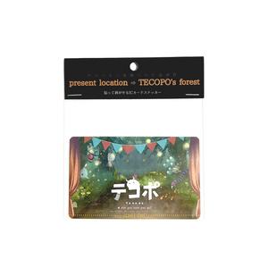 テコポの森行きチケット(ICカードステッカー)