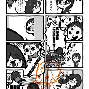 7にんのノヤ!!*