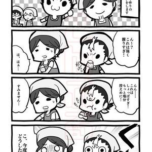 【西東】俺とずっと自主練してください!!*