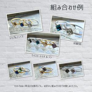 スクエアリング<単品/安室透・バーボン・降谷零>