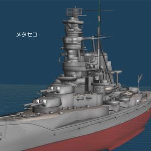 戦艦 金剛 比叡 榛名 霧島 型