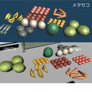 食品(野菜 果物)