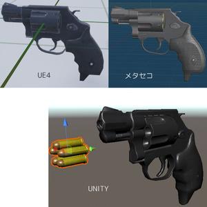 拳銃 リボルバー