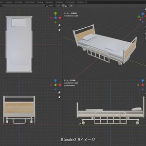 ベッド(病院)