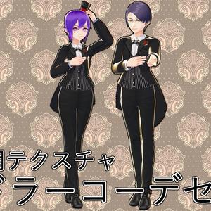 【VRoid用テクスチャ】バドラーコーデセット【改変可】