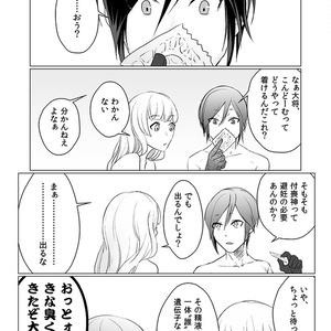 TCK!(大将、ちょっと聞いてくれ!)