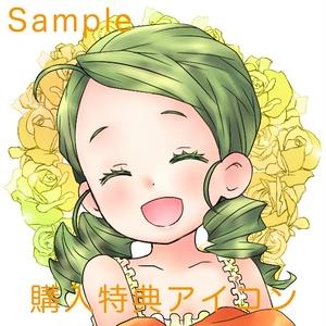 金糸雀 缶バッジ(購入特典アイコンつき)