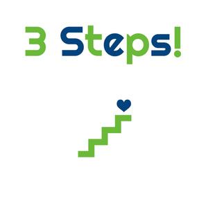 3 Steps!